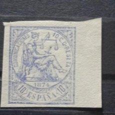 Sellos: AÑO 1874 ALEGORIA DE LA JUSTICIA NUEVO SIN DENTAT EDIFIL 145 VALOR DE CATALOGO 23,00 EUROS. Lote 285488513