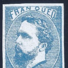 Francobolli: EDIFIL 156A CARLOS VII. 1873. CORREO CARLISTA (SIN TILDE SOBRE LA Ñ). FALSO FILATÉLICO. MNG.. Lote 285507658