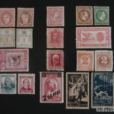 Sellos: ESPAÑA PRIMER CENTENARIO - LOTE 1870-1938 NUEVOS -.. Lote 285659613