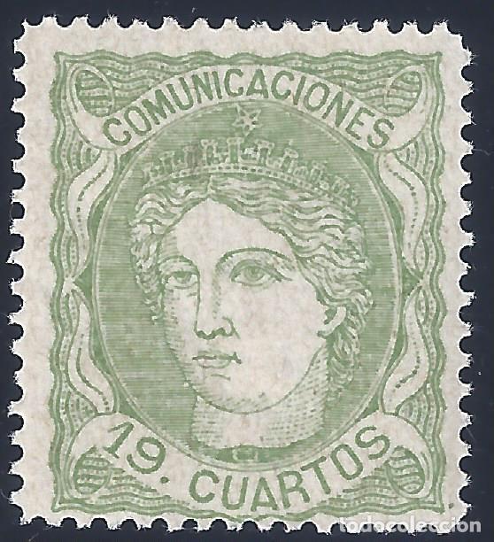 EDIFIL 114 EFIGIE ALEGÓRICA DE ESPAÑA 1870. FALSO FILATÉLICO. EXCELENTE RÉPLICA. (Sellos - España - Amadeo I y Primera República (1.870 a 1.874) - Nuevos)