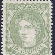 Sellos: EDIFIL 114 EFIGIE ALEGÓRICA DE ESPAÑA 1870. FALSO FILATÉLICO. EXCELENTE RÉPLICA.. Lote 286839803