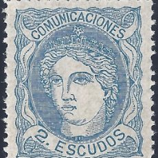 Sellos: EDIFIL 112 EFIGIE ALEGÓRICA DE ESPAÑA 1870. FALSO FILATÉLICO. EXCELENTE RÉPLICA.. Lote 286839978