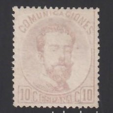Francobolli: ESPAÑA, 1873 EDIFIL Nº 120 /**/, 10 C. VIOLETA. Lote 286852908