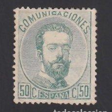 Francobolli: ESPAÑA, 1873 EDIFIL Nº 126 (*), 50 C. VERDE. Lote 286853478