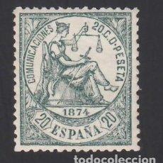 Francobolli: ESPAÑA, 1874 EDIFIL Nº 146 /**/, 20 C. VERDE, BIEN CENTRADO. Lote 286854758