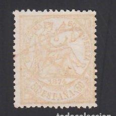 Francobolli: ESPAÑA, 1874 EDIFIL Nº 149, 50 C. AMARILLO. Lote 286855083