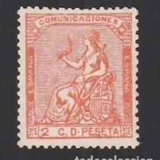 Francobolli: ESPAÑA, 1873 EDIFIL Nº 131 (**), 2 C. NARANJA.. Lote 286855993