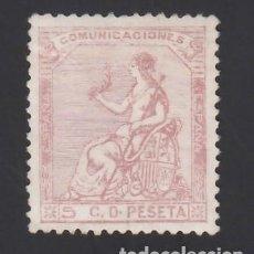 Francobolli: ESPAÑA, 1873 EDIFIL Nº 132 (**), 5 C. ROSA. BIEN CENTRADO.. Lote 286860698