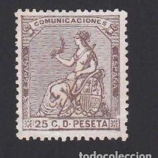 Francobolli: ESPAÑA, 1873 EDIFIL Nº 135 (**), 25 C. CASTAÑO,. Lote 286861513