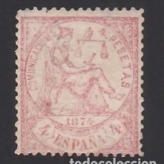 Francobolli: ESPAÑA, 1874 EDIFIL Nº 151 /**/, 4 PTS CARMÍN.. Lote 286862198