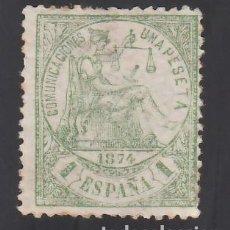 Francobolli: ESPAÑA, 1874 EDIFIL Nº 150 (*) 1 PTS VERDE.. Lote 286871023