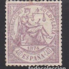 Francobolli: ESPAÑA, 1874 EDIFIL Nº 148 /*/, 40 C. VIOLETA. BIEN CENTRADO.. Lote 286871508