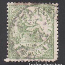 Francobolli: ESPAÑA, 1874 EDIFIL Nº 150, 1 PTS. VERDE.. Lote 286872313