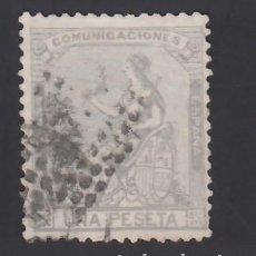 Francobolli: ESPAÑA, 1873 EDIFIL Nº 138, 1 P. LILA,. Lote 286872663