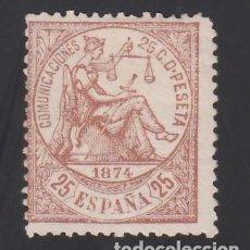 Francobolli: ESPAÑA, 1874 EDIFIL Nº 147 /*/, 25 C. CASTAÑO. Lote 286877703