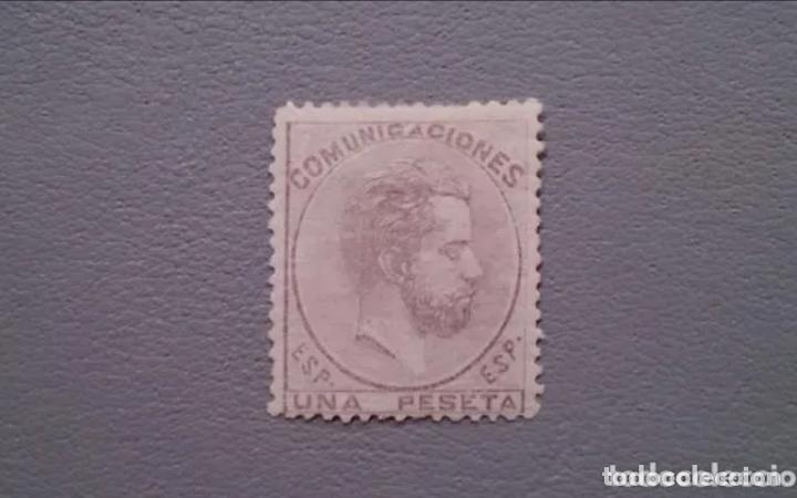 ESPAÑA - 1872 - AMADEO I - EDIFIL 127 - MH* - NUEVO - BONITO - CENTRADO - VALOR CATALOGO 155€. (Sellos - España - Amadeo I y Primera República (1.870 a 1.874) - Nuevos)