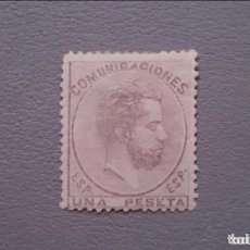 Sellos: ESPAÑA - 1872 - AMADEO I - EDIFIL 127 - MH* - NUEVO - BONITO - CENTRADO - VALOR CATALOGO 155€.. Lote 287032148