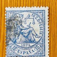 Sellos: 1874, ALEGORIA DE LA JUSTICIA, EDIFIL 145, USADO. Lote 287065878