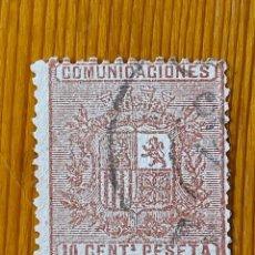 Sellos: 1874, ESCUDO DE ESPAÑA, EDIFIL 153, USADO. Lote 287066298