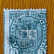 Sellos: 1875, ESCUDO DE ESPAÑA, EDIFIL 154, USADO. Lote 287066438
