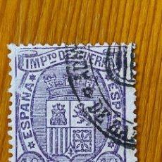 Sellos: 1875, ESCUDO DE ESPAÑA, EDIFIL 155, USADO. Lote 287066573