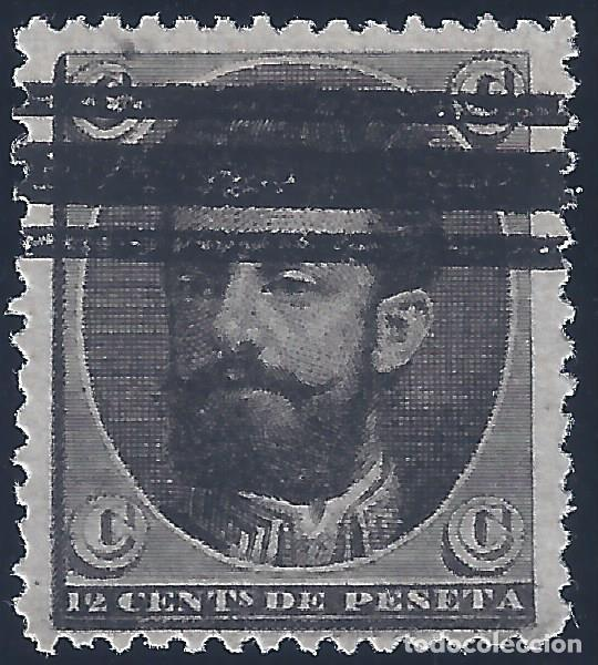 AMADEO 1. ENSAYO NO ADOPTADO. RARO. (Sellos - España - Amadeo I y Primera República (1.870 a 1.874) - Usados)