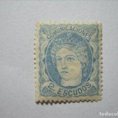 Sellos: GOBIERNO PROVISIONAL 1870 EDIFIL 112 2 ESCUDOS MH* CON CHARNELA LUJO!!!. Lote 287138348