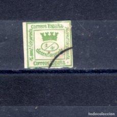 Sellos: ED Nº 130 1/4 CORONA MURAL USADO. Lote 287151623