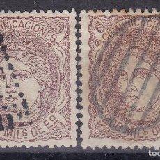 Sellos: BB16- CLÁSICOS EDIFIL 109 USADOS . MATASELLOS PARRILLA . LUJO. Lote 287395333