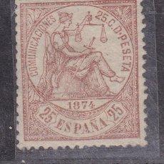 Francobolli: BB22- CLÁSICOS EDIFIL 147 NUEVO * LIGERA SEÑAL DE FIJASELLOS. CENTRADO. Lote 287404438