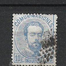 Sellos: ESPAÑA 1872 EDIFIL 121 USADOS - 19/9. Lote 287573153
