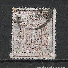 Sellos: ESPAÑA 1874 EDIFIL 153 USADOS - 19/9. Lote 287573443