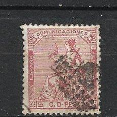 Sellos: ESPAÑA 1873 EDIFIL 132 USADOS - 19/9. Lote 287574023