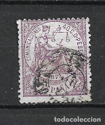 ESPAÑA 1874 EDIFIL 148 USADOS - 19/9 (Sellos - España - Amadeo I y Primera República (1.870 a 1.874) - Usados)