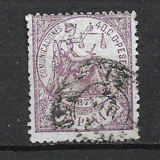 Sellos: ESPAÑA 1874 EDIFIL 148 USADOS - 19/9. Lote 287574518