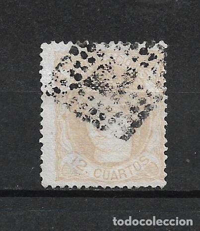 ESPAÑA 1870 EDIFIL 113 USADOS - 19/9 (Sellos - España - Amadeo I y Primera República (1.870 a 1.874) - Usados)