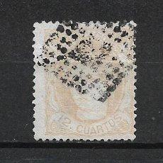 Sellos: ESPAÑA 1870 EDIFIL 113 USADOS - 19/9. Lote 287574823