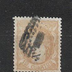 Sellos: ESPAÑA 1870 EDIFIL 113 USADOS - 19/9. Lote 287574888