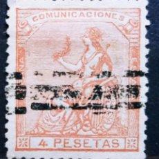 Sellos: ESPAÑA - EDIFIL Nº 139 AÑO 1873 BARRADO - EL DE LA FOTO. Lote 287750093