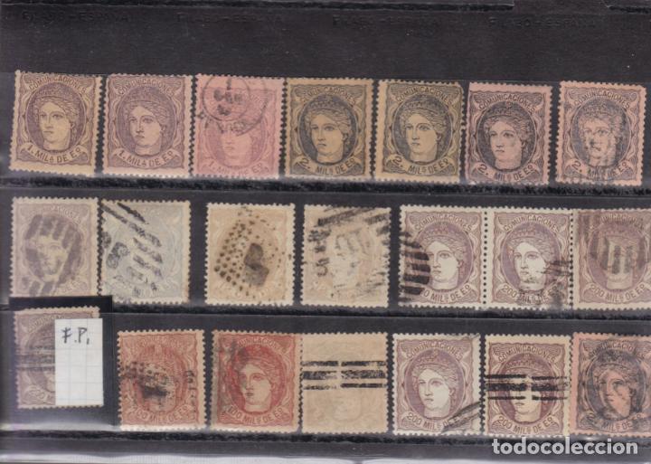 FC3-223 - CLÁSICOS GOBIERNO PROVISIONAL 1870 X 21 SELLOS USADOS. INCLUYE UN FALSO POSTAL (Sellos - España - Amadeo I y Primera República (1.870 a 1.874) - Usados)