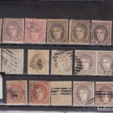 Sellos: FC3-223 - CLÁSICOS GOBIERNO PROVISIONAL 1870 X 21 SELLOS USADOS. INCLUYE UN FALSO POSTAL. Lote 287806728