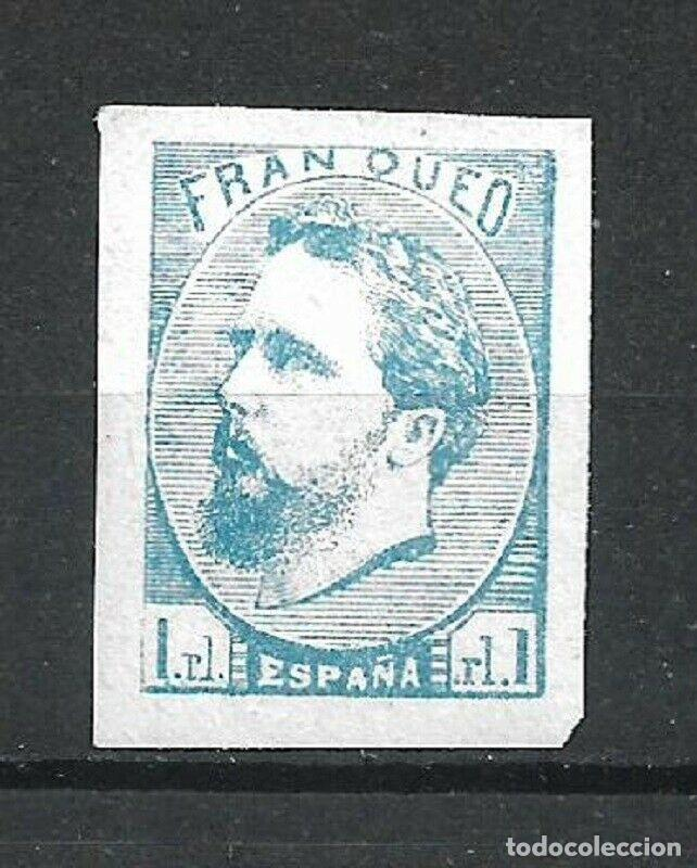 ESPAÑA 1873 EDIFIL 156 ** MNH FALSO POSTAL - 2/60 (Sellos - España - Amadeo I y Primera República (1.870 a 1.874) - Nuevos)