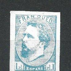 Sellos: ESPAÑA 1873 EDIFIL 156 ** MNH FALSO POSTAL - 2/60. Lote 287806933