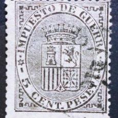 Sellos: ESPAÑA - EDIFIL Nº 141 AÑO 1874 USADO - EL DE LA FOTO. Lote 287811478
