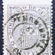 Sellos: ESPAÑA - EDIFIL Nº 141 AÑO 1874 USADO - EL DE LA FOTO. Lote 287811803