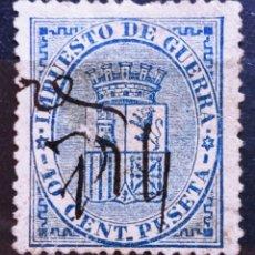 Sellos: ESPAÑA - AÑO 1874 - EDIFIL Nº 142 USADO - EL DE LA FOTO. Lote 287812363