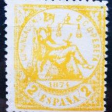 Sellos: ESPAÑA - AÑO 1874 - EDIFIL Nº 143 USADO - EL DE LA FOTO. Lote 287812643