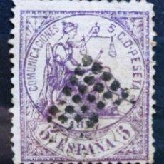 Sellos: ESPAÑA - AÑO 1874 - EDIFIL Nº 144 USADO - EL DE LA FOTO. Lote 287812693