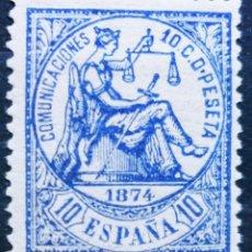 Sellos: ESPAÑA - AÑO 1874 - EDIFIL Nº 145 NUEVO * CON FIJASELLO - EL DE LA FOTO. Lote 287812753