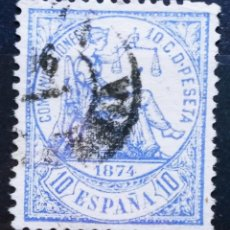 Sellos: ESPAÑA - AÑO 1874 - EDIFIL Nº 145 USADO - EL DE LA FOTO. Lote 287812793